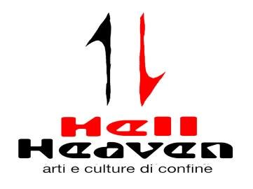 logo_w_1hellheaven_s.jpg